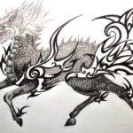 ショート小説コンテスト『麒麟~村の発展~』