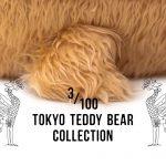 『壱万円芸術(イチマンエンアート)テディベア展/SEZON ART GALLERY』