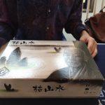 『JELLY JELLY CAFE名古屋大須店に行ってきた』